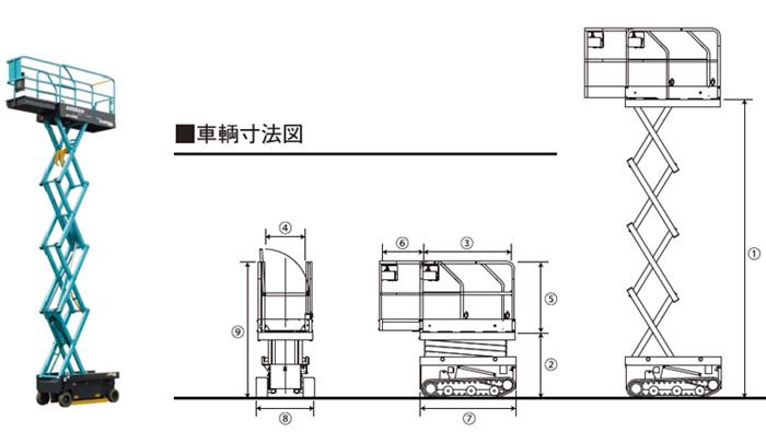 高所作業台6mホイール式