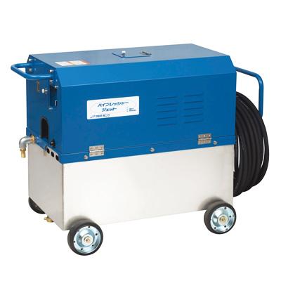 超高圧洗浄機(200V 水道直結式)