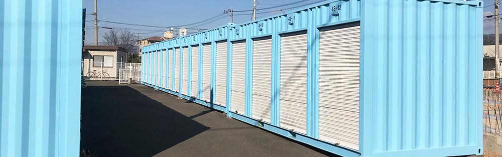 コンテナBOX倉庫
